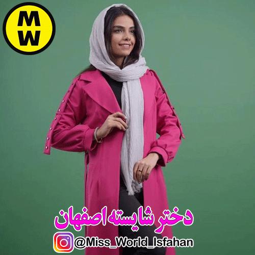 آدرس مانتو فروشی تخفیف دار در اصفهان
