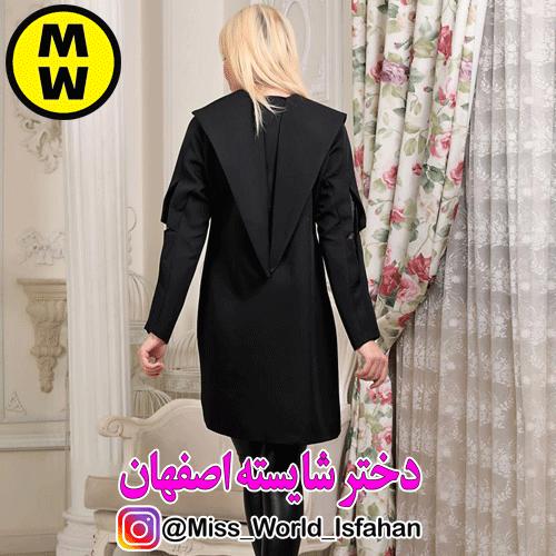 آدرس مانتو فروشی شایسته در اصفهان