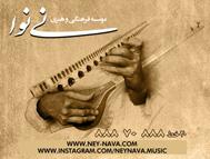 آموزشگاه موسیقی در پاسداران-اقدسیه(مؤسسه فرهنگی هنری نی نوا)