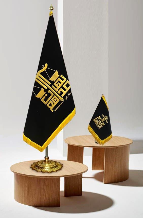 ابعاد پرچم رومیزی و تشریفات