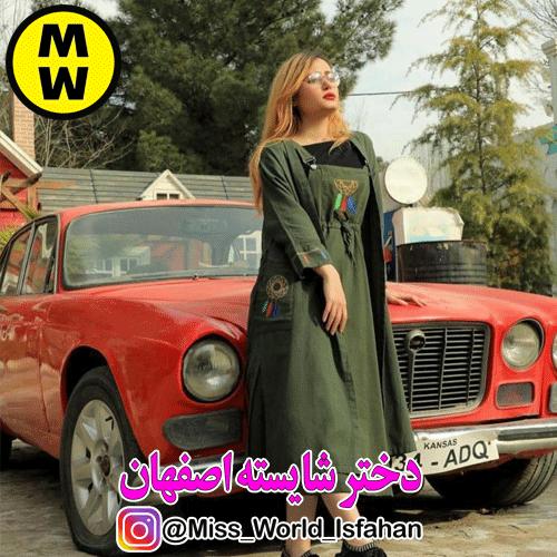 ارسال مستقیم مانتو در اصفهان