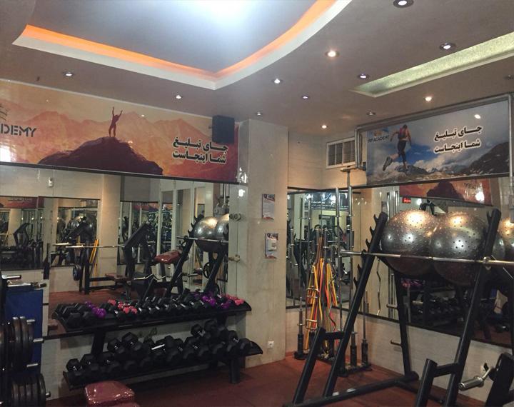 بهترین باشگاه در شمال شهر اصفهان