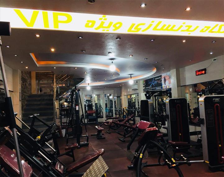 بهترین باشگاه در ملک شهر  اصفهان