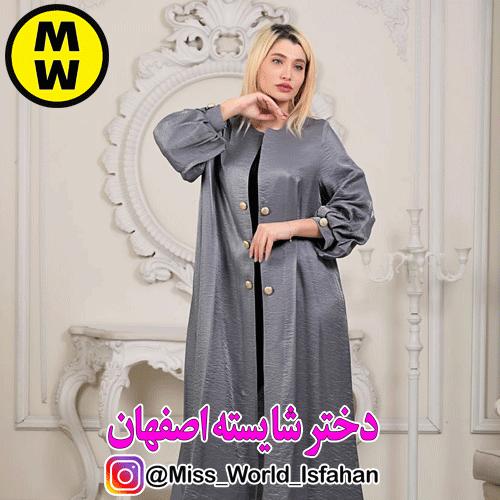 بهترین جنس مانتو در اصفهان