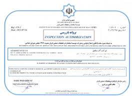 بهترین فروشگاه تجهیزات پزشکی در اصفهان