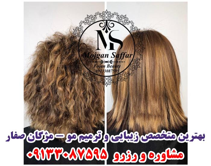 بهترین متخصص زیبایی و ترمیم مو اصفهان - مژگان صفار