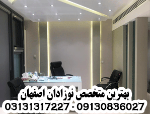 بهترین متخصص نوزادان اصفهان