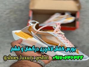بورس کفش لاکچری درگهان و قشم