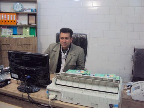 بیمه ایران کد 33001 بکرانی
