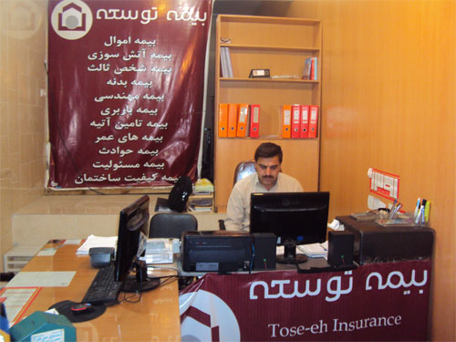 بیمه توسعه کد 1282