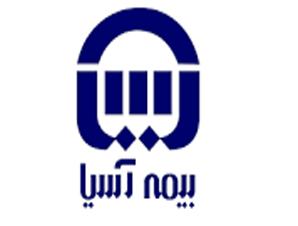 بیمه مسئولیت، آتش سوزی و باربری در اسفرورین