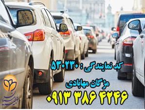 بیمه پارسیان در دولت آباد گز برخوار دستگرد و شاهین شهر