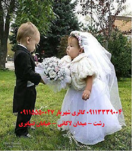 تشریفات مجالس گالری شهریار