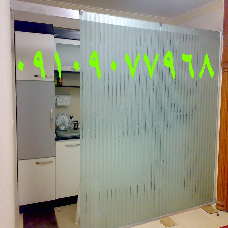تعمیر-شیشه-سکوریت-رگلاژ-درب-شیشه-ای-میرال-فوری;09121279023