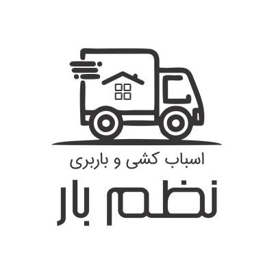 حمل اثاثیه منزل در اصفهان - نظم بار
