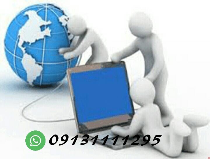 خدمات شبکه و اینترنت اصفهان
