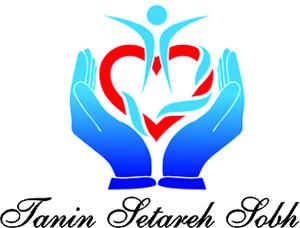 خدمات پرستاری در تهران - مراقبتی طنین