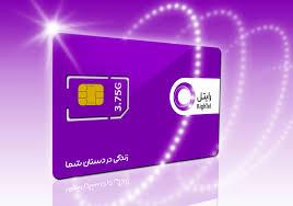 شرکت فناوری اطلاعات پردیس ایلیا - اصفهان سیتی سنتر