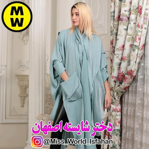 شماره تلفن مانتو فروشی در اصفهان