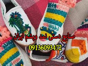 صنایع دستی نمد و پشم ایران