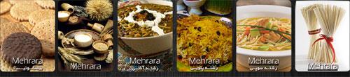 صنایع غذایی مهرآرا