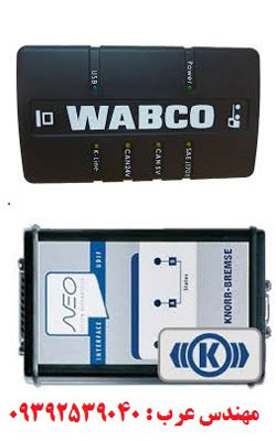 فروش دستگاه دیاگ وابکو و کنور WABCO-KNORR BREMSE