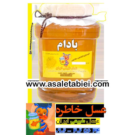 فروش عسل بهاره