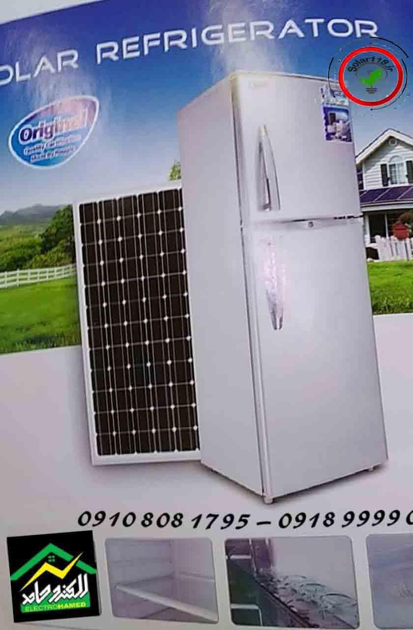 فروش یخچال های خورشیدی