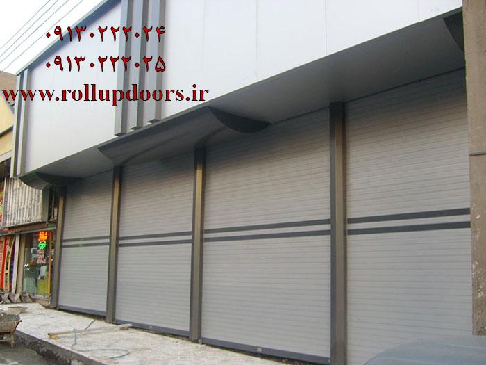 فروش- نصب و خدمات انواع کرکره برقی آلومینیوم- گالوانیزه و پلی کربنات