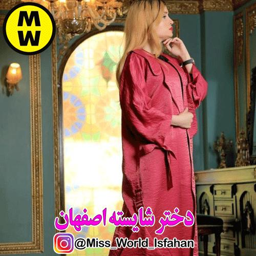 مانتو فروشی ارزان در اصفهان