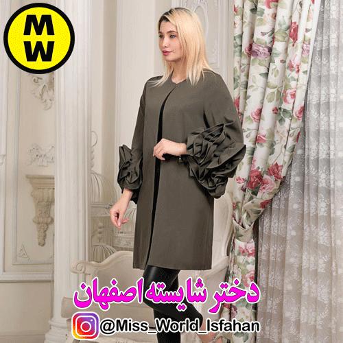 مانتو فروشی شایسته اصفهان