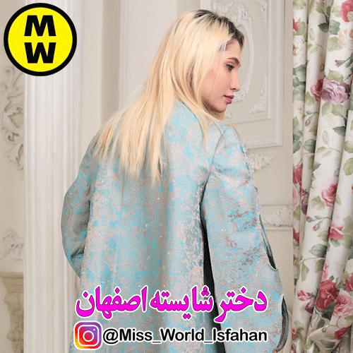 مانتو فروشی لاکچری در اصفهان