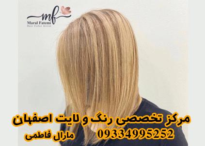 مرکز تخصصی رنگ و لایت اصفهان