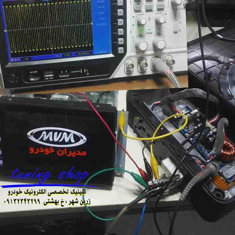 مرکز تعمیرات تخصصی سیستم های صوتی و مولتی مدیا
