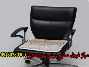 مرکز فروش صنایع دستی نمدی دوین