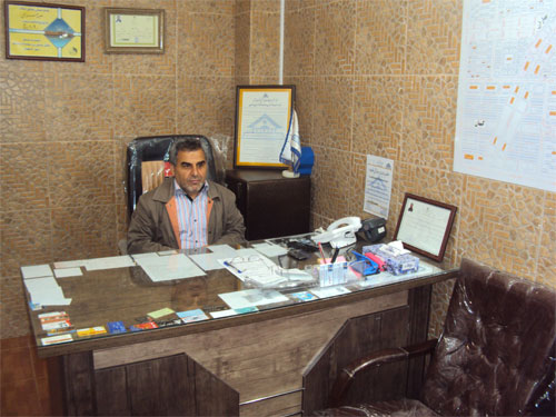 مشاور املاک پارس