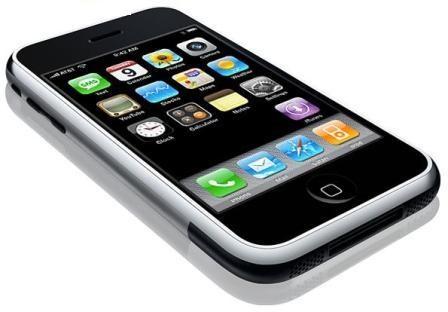 موبایل سپهر
