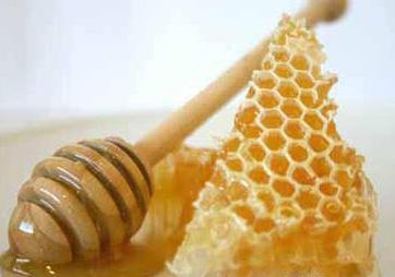 موسسه تولید وپروش زنبور عسل طبیعی پیر بابا