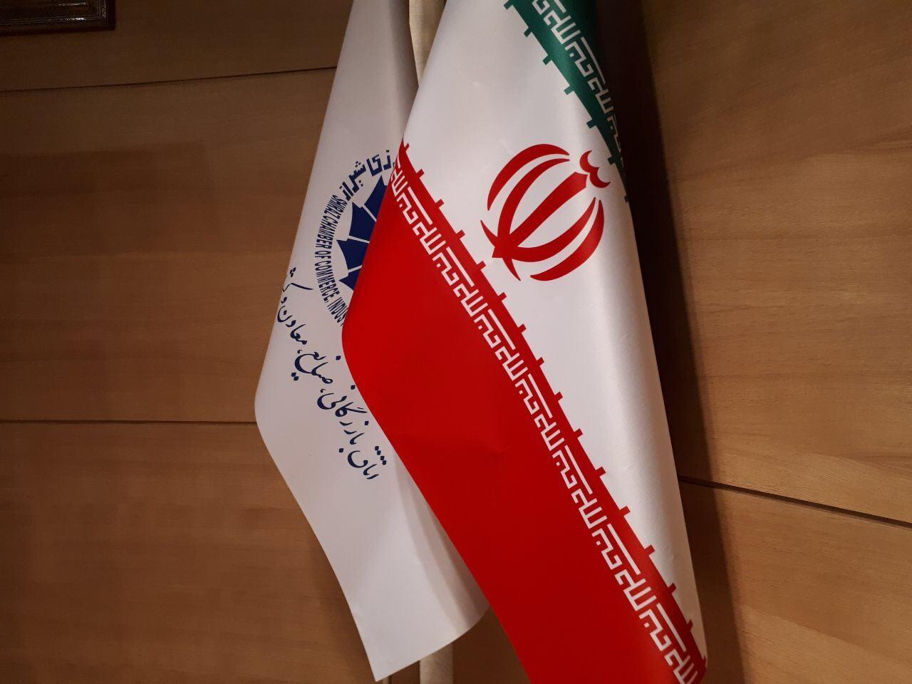 چاپ پرچم ایستاده تشریفات ایران