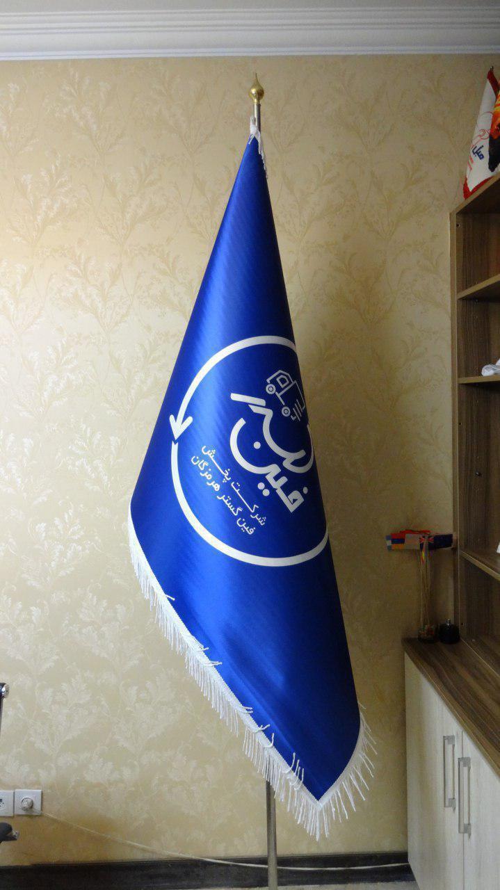 چاپ پرچم تشریفاتی