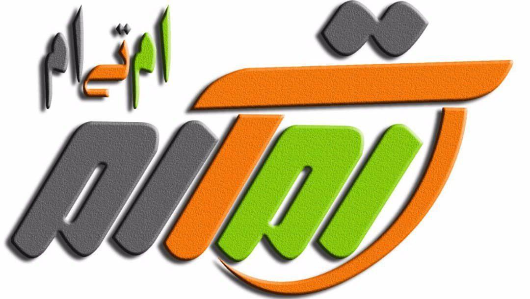 گروه تولیدی ام تی ام(تولیدکننده تجهیزات بدنسازی و ورزشی پارکی)