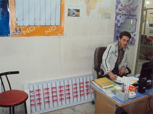 دفتر تاسیساتی ساختمانی نوین