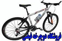 فروشگاه دوچرخه فیضی