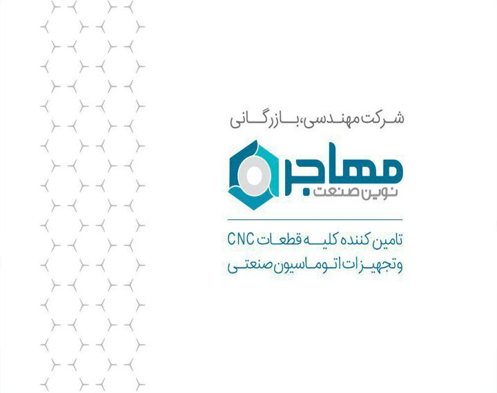 نمایندگی رسمی اینورتر های اینوت در اصفهان