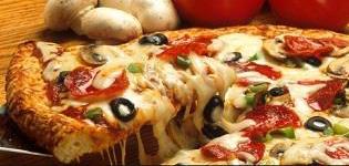 پیتزا شادی  _ مبارکه