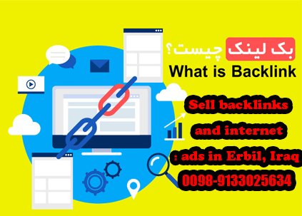 Sell backlinks and internet ads in Erbil, Iraq